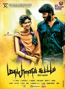 Madha-Yaanai-Koottam-Audio-From-November-24
