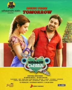 Vanakkam-Chennai-Movie-Posters-www.cinemaya.in-25283-2529