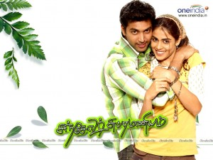 santosh-subramaniam-tamil-movie-dvd-dwonload