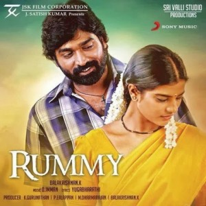 Download-Rummy-Tamil-Movie-2013-Mp3-Songs-Online-480x480
