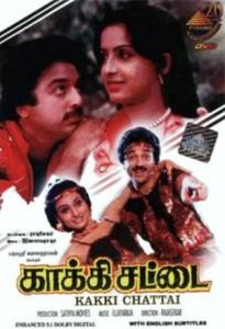 Kaakki_Sattai_dvd