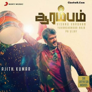 Aarambam-Audio-CD-cover-Aarambam-songs-online