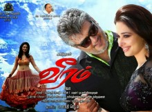 Thala-Ajith-and-Tamanna-in-Upcoming-Veeram-Movie-Posters-Wallpapers-Recent-Stills-Location-Pictures-5BJust10media.blogspot.com-5D