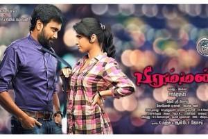 Bramman-Tamil-Movie-Watch-Online