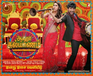 aaha-kalyanam-movie-wallpapers