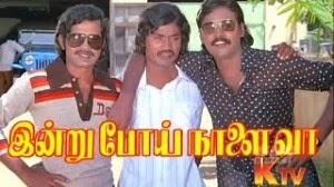 Indru-Poi-Naalai-Vaa-1981-Movie-Online-300x168