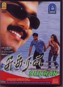 Sukran-Movie-Online