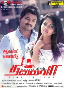 Thalaivaa-Movie-Posters-9-