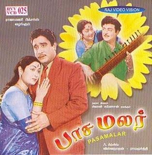 tamil karaoke app free download