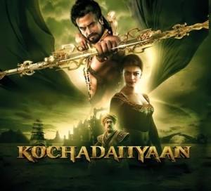 Kochadaiiyaan_wallpaper