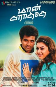 Maan-Karate-Tamil-Movie-Posters-Wallpapers-2-