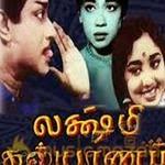 lakshmi_kalyanam