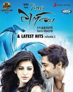 7AM-arivu-movie-posters-11