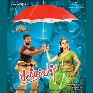 Kantharvan-TamilViz.Net_