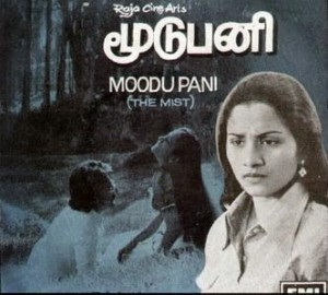Moodu_pani_album_cover