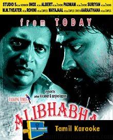 Alibhabha