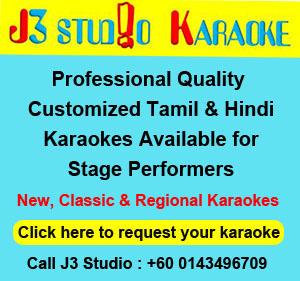 Karaoke Request