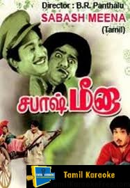 Sabaash Meena