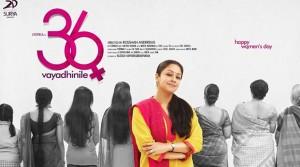 36 Vayadhinile1