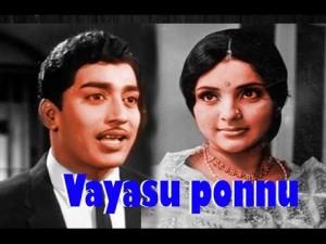 Vayasu Ponnu