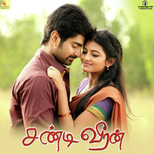 Sandiveran movie mp3 song download.