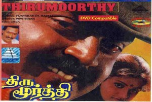 Thirumoorthy