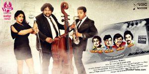 MGR Sivaji Rajini Kamal Movie Posters