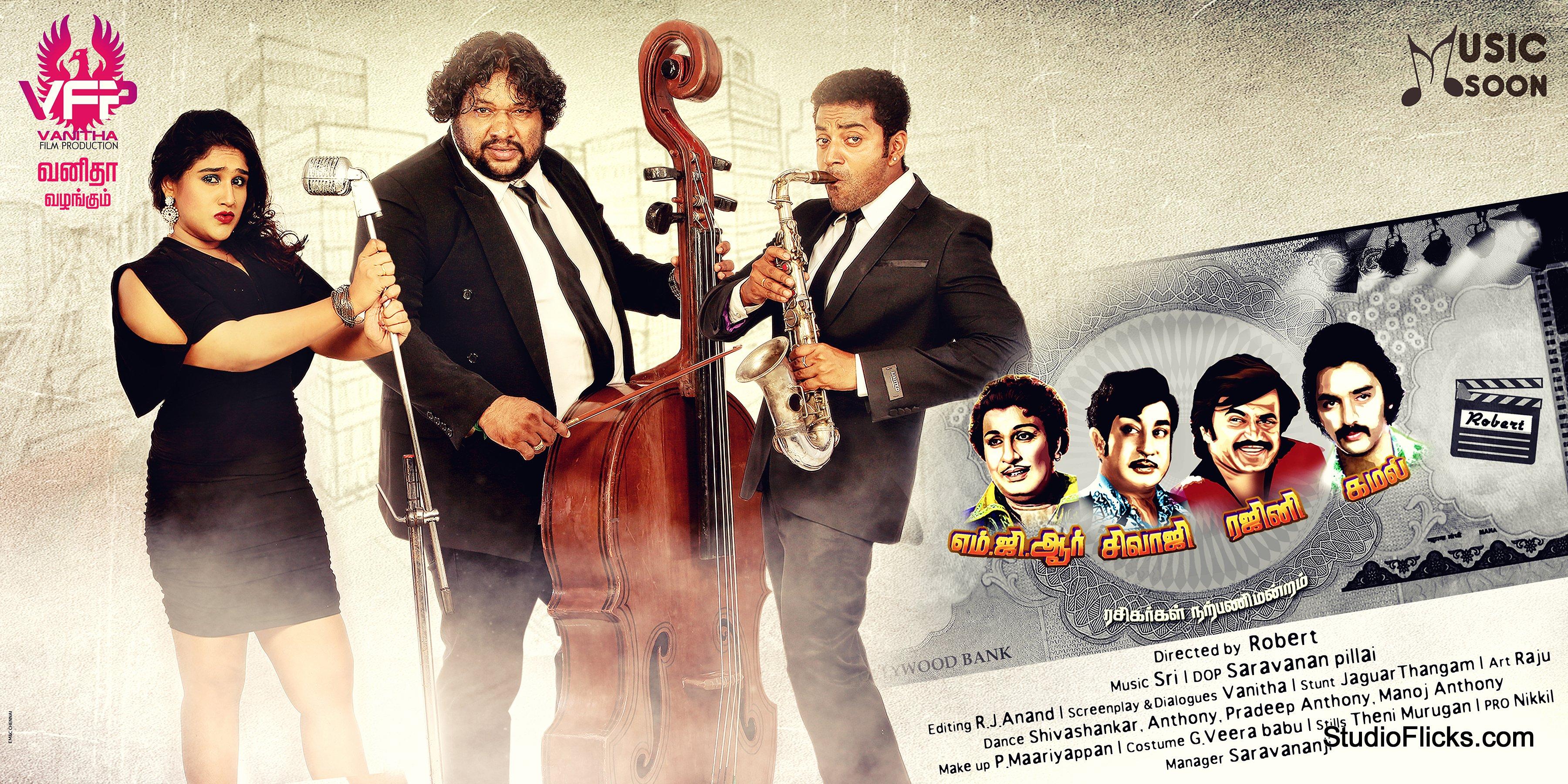 Mgr sivaji rajini kamal tamil movie songs download