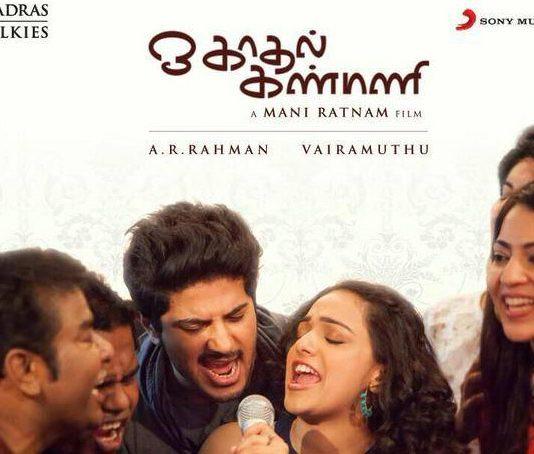 Aathangara Marame Song Lyrics - tamil2lyrics.com