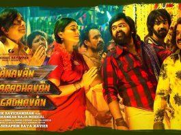 Yuvan Shankar Raja Archives - Tamil Karaoke