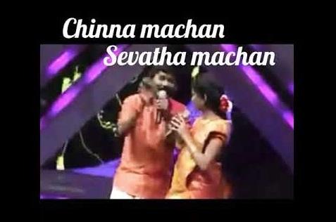 Karaoke Chinna Chinna Aasai Roja in RedKaraoke